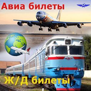 Авиа- и ж/д билеты Жирновска