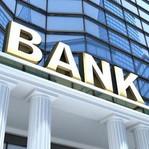 Банки Жирновска
