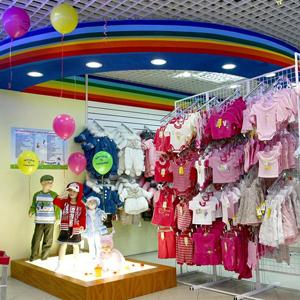 Детские магазины Жирновска