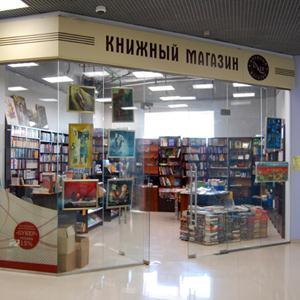 Книжные магазины Жирновска