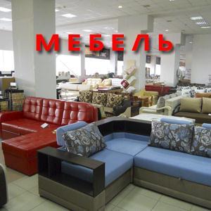 Магазины мебели Жирновска