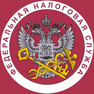 Налоговые инспекции, службы Жирновска