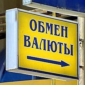 Обмен валют Жирновска