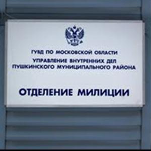 Отделения полиции Жирновска