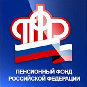 Пенсионные фонды Жирновска