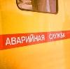 Аварийные службы в Жирновске
