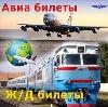 Авиа- и ж/д билеты в Жирновске