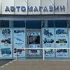 Автомагазины в Жирновске