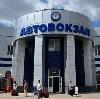 Автовокзалы в Жирновске