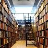 Библиотеки в Жирновске