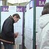 Центры занятости в Жирновске
