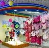 Детские магазины в Жирновске