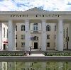 Дворцы и дома культуры в Жирновске