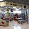 Книжные магазины в Жирновске