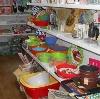 Магазины хозтоваров в Жирновске