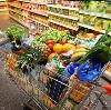 Магазины продуктов в Жирновске