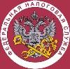 Налоговые инспекции, службы в Жирновске