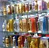 Парфюмерные магазины в Жирновске