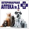 Ветеринарные аптеки в Жирновске