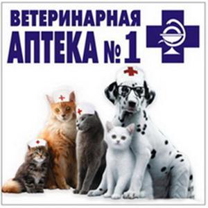 Ветеринарные аптеки Жирновска