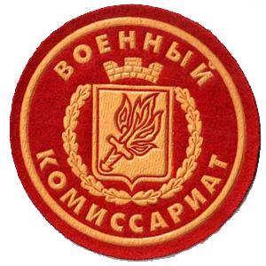 Военкоматы, комиссариаты Жирновска